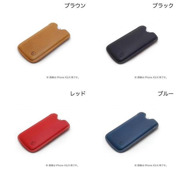 iPhoneXR ケース buzzhouse design iPhone XR ハンドメイドレザーケース バズハウスデザイン ネコポス送料無料|ec-kitcut|02