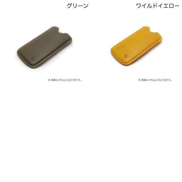 iPhoneXR ケース buzzhouse design iPhone XR ハンドメイドレザーケース バズハウスデザイン ネコポス送料無料|ec-kitcut|03
