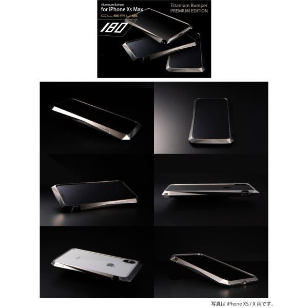 iPhoneXSMax バンパー Deff ディーフ iPhone XS Max CLEAVE Titanium Bumper 180 チタン合金製 バンパー チタニウムシルバー DCB-IPXSM180-TI ネコポス不可|ec-kitcut|02