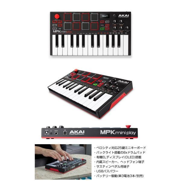 MIDIキーボード AKAI アカイプロフェッショナル MPK mini Play スタンドアローン ポータブル MIDIキーボード コントローラー AP-CON-043 ネコポス不可|ec-kitcut|02