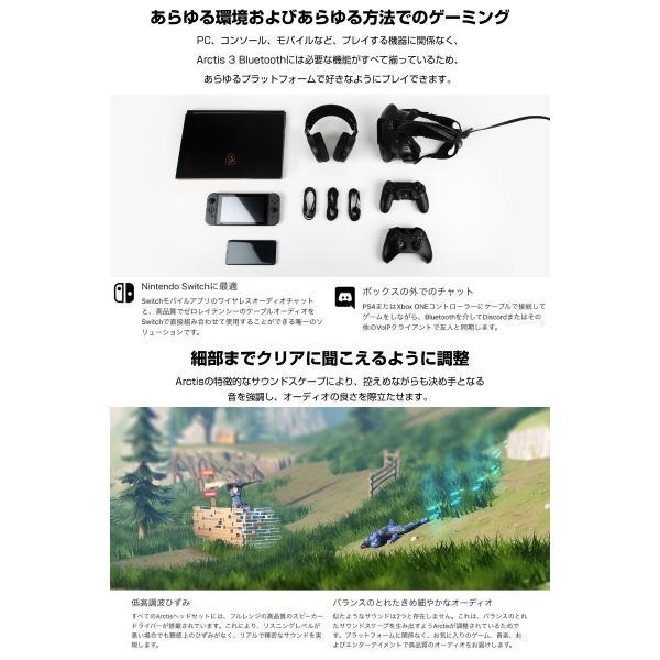 SteelSeries スティールシリーズ Arctis 3 Bluetooth 2019 Edition 有線 ワイヤレス 同時利用可能 ゲーミングヘッドセット 61509 ネコポス不可 ec-kitcut 03