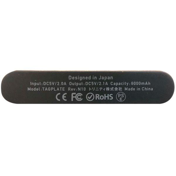 モバイルバッテリー NuAns TAGPLATE Lightning付きモバイルバッテリー 6000mAh  ニュアンス ネコポス送料無料|ec-kitcut|07