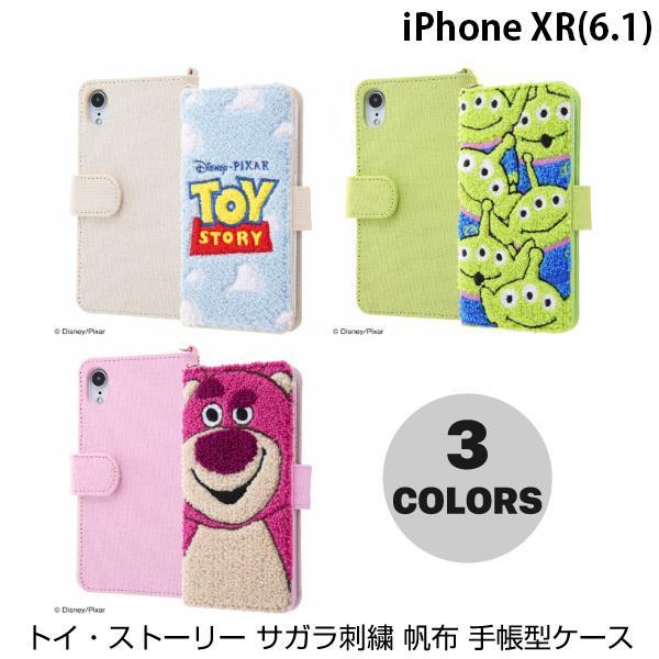 iPhoneXR ケース ingrem iPhone XR トイ・ストーリー サガラ刺繍 帆布 手帳型ケース イングレム ネコポス不可|ec-kitcut