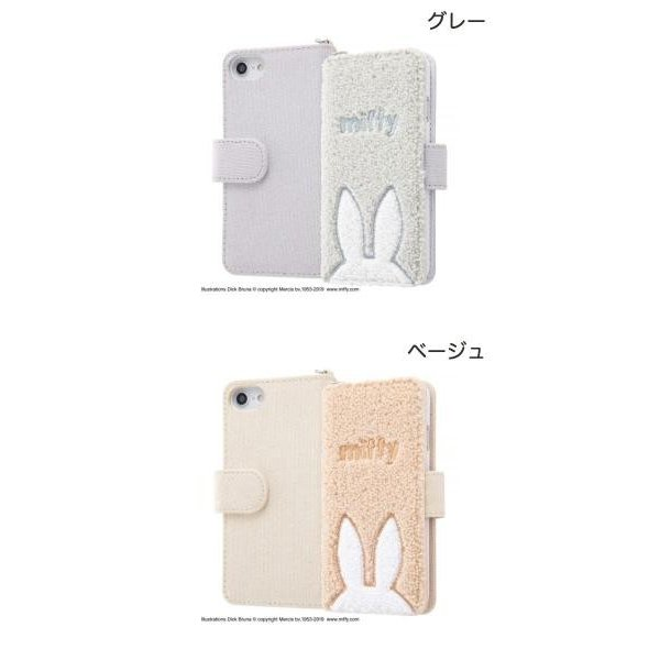 iPhone SE2 8 7 6s 6 ケース ingrem iPhone SE 第2世代 / 8 / 7 / 6s / 6 ミッフィー サガラ刺繍 帆布 手帳型ケース イングレム ネコポス送料無料|ec-kitcut|02