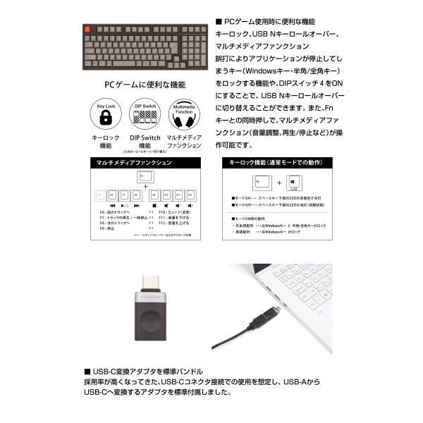 ARCHISS アーキス Maestro 2S メカニカル 省スペース キーボード 日本語配列 102キー CHERRY MX スイッチ 赤軸 昇華印字 黒/グレイ AS-KBM02/LRGBA ネコポス不可|ec-kitcut|05