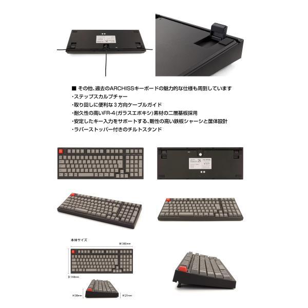ARCHISS アーキス Maestro 2S メカニカル 省スペース キーボード 日本語配列 102キー CHERRY MX スイッチ 赤軸 昇華印字 黒/グレイ AS-KBM02/LRGBA ネコポス不可|ec-kitcut|06