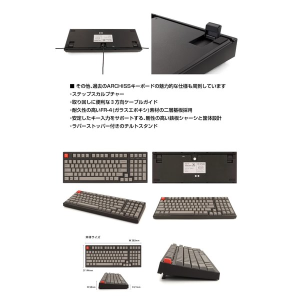 ARCHISS アーキス Maestro 2S メカニカル 省スペース キーボード 英語配列 98キー CHERRY MX スイッチ 茶軸 昇華印字 黒/グレイ AS-KBM98/TGB ネコポス不可|ec-kitcut|06
