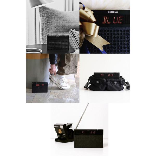 ワイヤレススピーカー GENEVA Touring S+ 有線 / Bluetooth ワイヤレス FMラジオ 対応 ポータブルスピーカー ジェネバ ネコポス不可|ec-kitcut|08