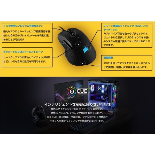 マウス Corsair コルセア IRONCLAW RGB バックライティング 対応 軽量 有線 ゲーミングマウス ブラック CH-9307011-AP ネコポス不可|ec-kitcut|05