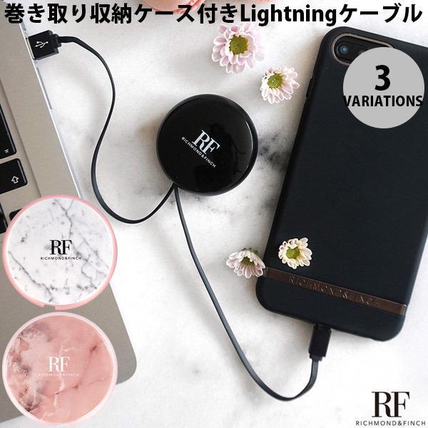 Lightning USBケーブル Richmond & Finch CABLE WINDER Lighting Cable リッチモンド&フィンチ ネコポス可|ec-kitcut