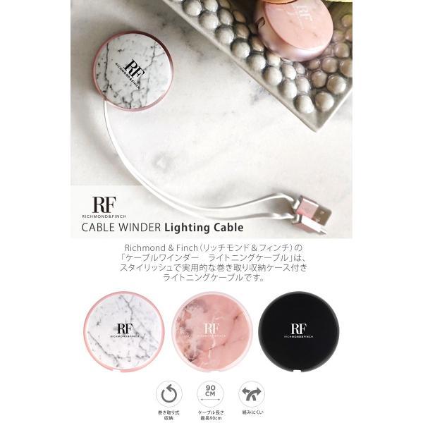 Lightning USBケーブル Richmond & Finch CABLE WINDER Lighting Cable リッチモンド&フィンチ ネコポス可|ec-kitcut|03