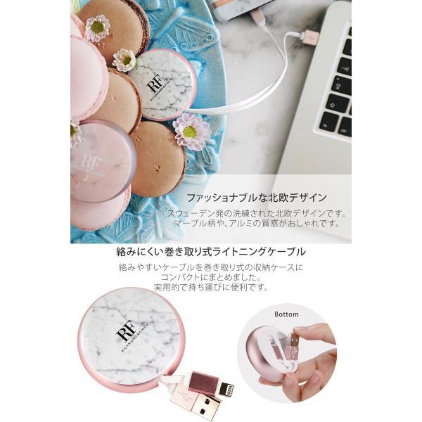 Lightning USBケーブル Richmond & Finch CABLE WINDER Lighting Cable リッチモンド&フィンチ ネコポス可|ec-kitcut|04