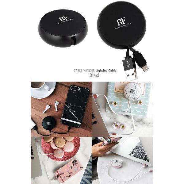 Lightning USBケーブル Richmond & Finch CABLE WINDER Lighting Cable リッチモンド&フィンチ ネコポス可|ec-kitcut|07