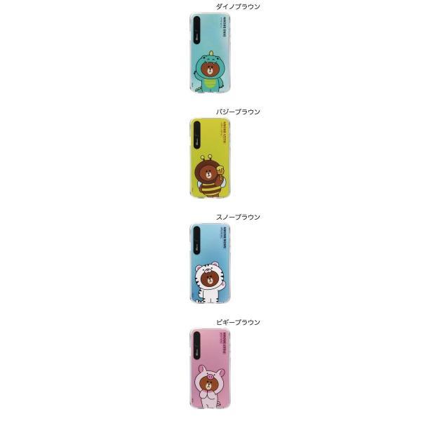 iPhoneXS / iPhoneX ケース LINE FRIENDS iPhone XS / X JUNGLE  LIGHT UP ラインフレンズ ネコポス送料無料|ec-kitcut|02
