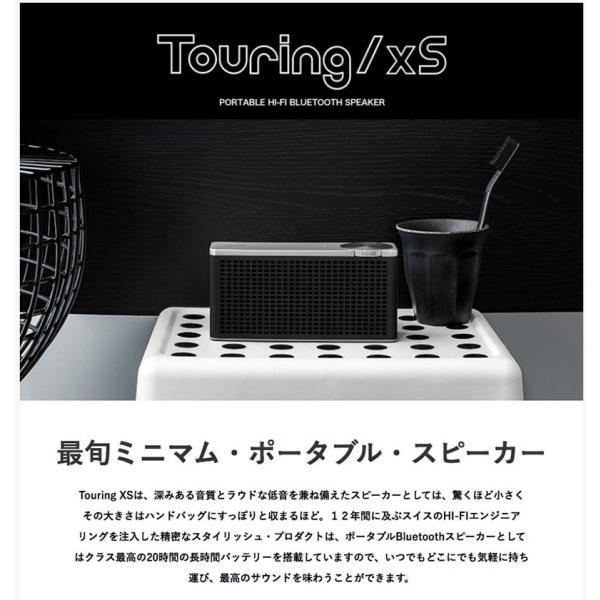 ワイヤレススピーカー GENEVA Touring XS 有線 / Bluetooth ワイヤレス ポータブルスピーカー ジェネバ ネコポス不可|ec-kitcut|03