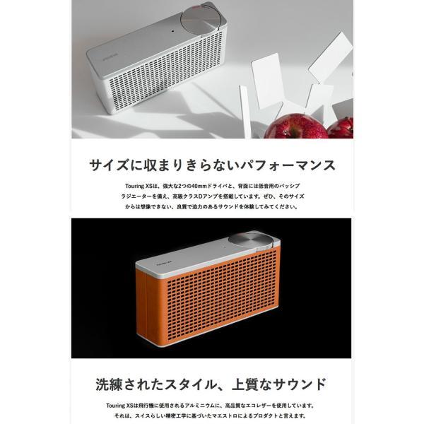 ワイヤレススピーカー GENEVA Touring XS 有線 / Bluetooth ワイヤレス ポータブルスピーカー ジェネバ ネコポス不可|ec-kitcut|04