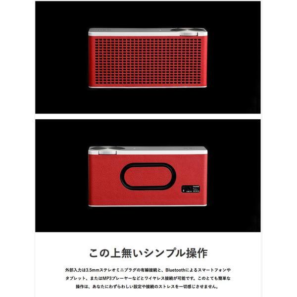 ワイヤレススピーカー GENEVA Touring XS 有線 / Bluetooth ワイヤレス ポータブルスピーカー ジェネバ ネコポス不可|ec-kitcut|05