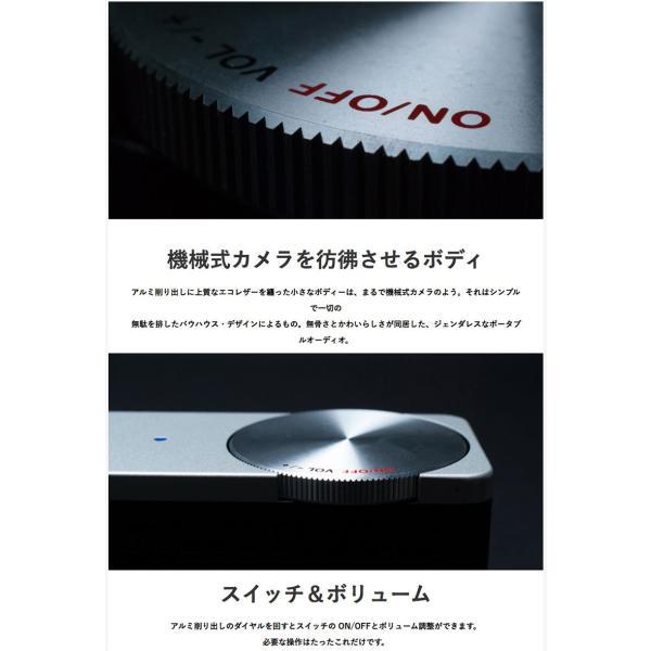 ワイヤレススピーカー GENEVA Touring XS 有線 / Bluetooth ワイヤレス ポータブルスピーカー ジェネバ ネコポス不可|ec-kitcut|07