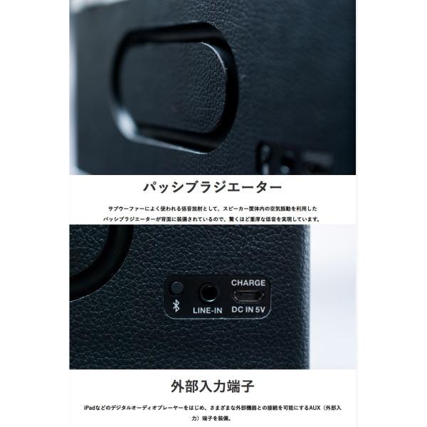 ワイヤレススピーカー GENEVA Touring XS 有線 / Bluetooth ワイヤレス ポータブルスピーカー ジェネバ ネコポス不可|ec-kitcut|08