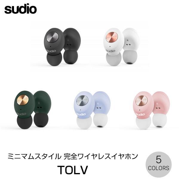 Sudio TOLV ミニマムスタイル 完全ワイヤレスイヤホン スーディオ