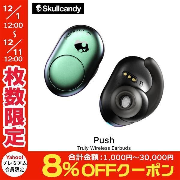 完全ワイヤレス イヤホン 独立 Skullcandy スカルキャンディー PUSH 完全ワイヤレス Bluetooth イヤホン Psycho Tropical Teal S2BBW-M714 ネコポス不可|ec-kitcut