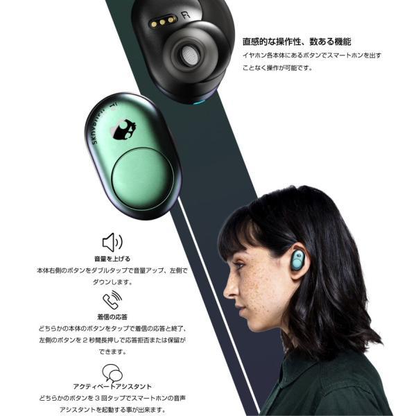 完全ワイヤレス イヤホン 独立 Skullcandy スカルキャンディー PUSH 完全ワイヤレス Bluetooth イヤホン Psycho Tropical Teal S2BBW-M714 ネコポス不可|ec-kitcut|04