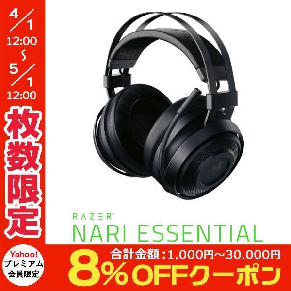 Razer レーザー Nari Essential 2.4GHz ワイヤレス ゲーミングヘッドセット RZ04-02690100-R3M1 ネコポス不可 ec-kitcut