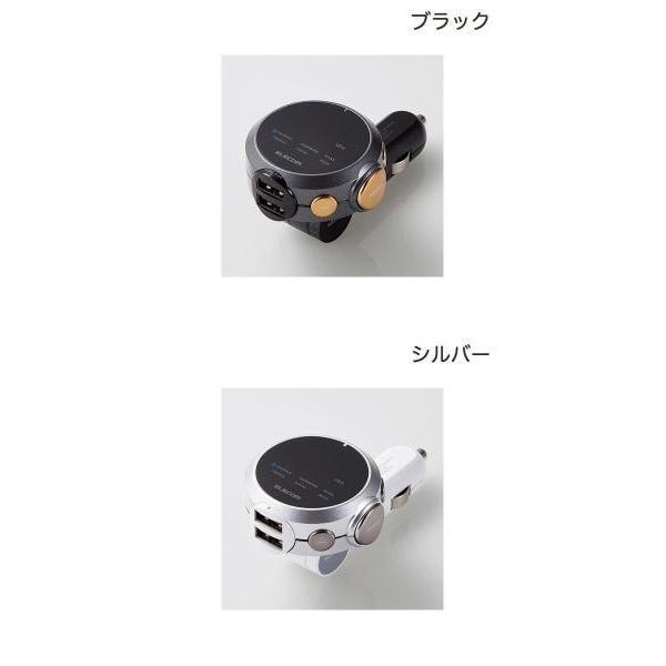エレコム イコライザー搭載 Bluetooth FMトランスミッター USBポート付 2.4A おまかせ充電 ネコポス不可|ec-kitcut|02