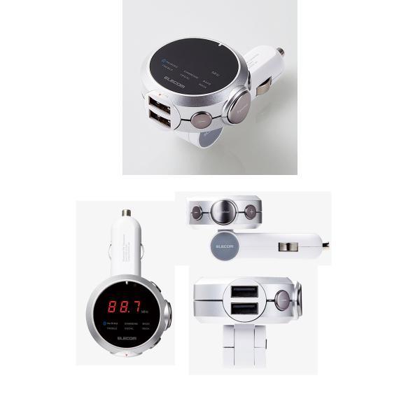 エレコム イコライザー搭載 Bluetooth FMトランスミッター USBポート付 2.4A おまかせ充電 ネコポス不可|ec-kitcut|03