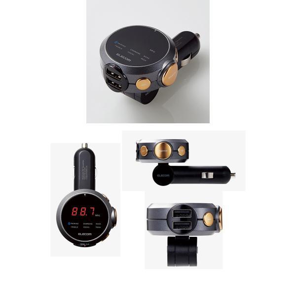 エレコム イコライザー搭載 Bluetooth FMトランスミッター USBポート付 2.4A おまかせ充電 ネコポス不可|ec-kitcut|05