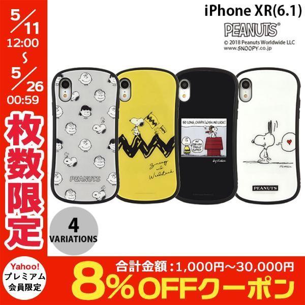 iPhoneXR ケース スヌーピー gourmandise iPhone XR ハイブリッドガラスケース ピーナッツ グルマンディーズ ネコポス不可|ec-kitcut