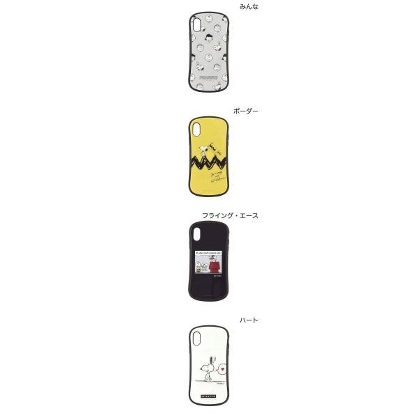 iPhoneXR ケース スヌーピー gourmandise iPhone XR ハイブリッドガラスケース ピーナッツ グルマンディーズ ネコポス不可|ec-kitcut|02