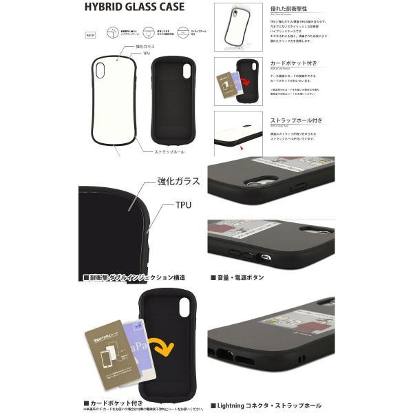 iPhoneXR ケース スヌーピー gourmandise iPhone XR ハイブリッドガラスケース ピーナッツ グルマンディーズ ネコポス不可|ec-kitcut|03