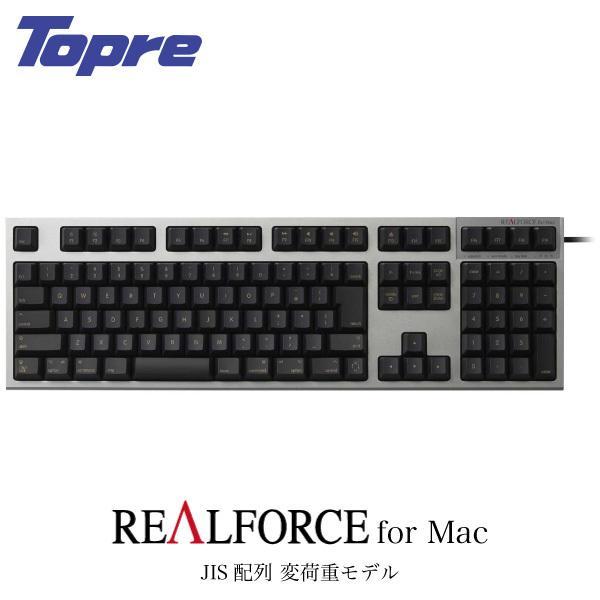 東プレ REALFORCE for Mac R2-JPVM-BK 日本語配列 変荷重 114キー フルサイズキーボード 無接点スイッチ 有線 レーザー印字 シルバー/黒 トープレ ネコポス不可|ec-kitcut
