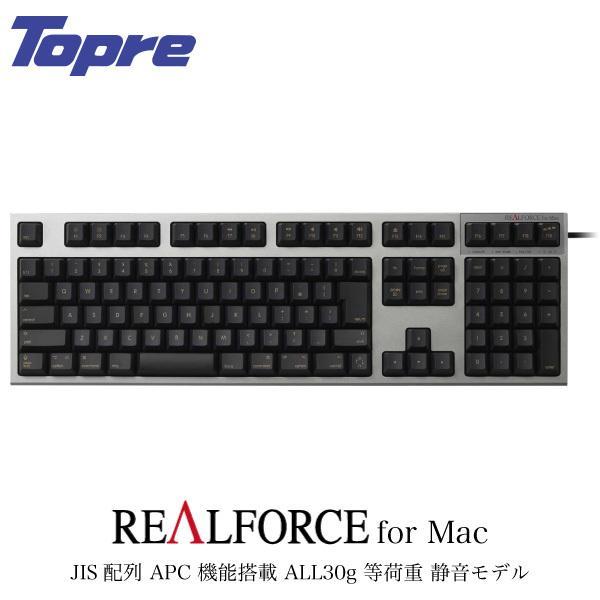 東プレ REALFORCE SA for Mac R2SA-JP3M-BK 日本語配列 等荷重 114キー 静音フルサイズキーボード 無接点スイッチ 有線 レーザー印字 シルバー/黒 ネコポス不可|ec-kitcut