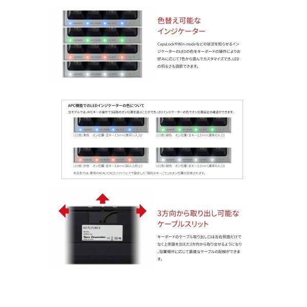 東プレ REALFORCE SA for Mac R2SA-JP3M-BK 日本語配列 等荷重 114キー 静音フルサイズキーボード 無接点スイッチ 有線 レーザー印字 シルバー/黒 ネコポス不可|ec-kitcut|04
