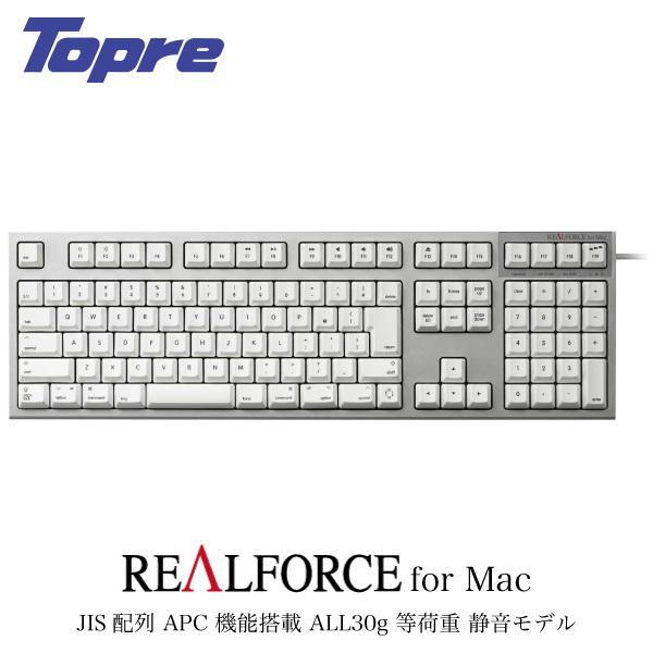 東プレ REALFORCE SA for Mac R2SA-JP3M-WH 日本語配列 等荷重 114キー 静音フルサイズキーボード 無接点スイッチ 有線 昇華印字  シルバー/白