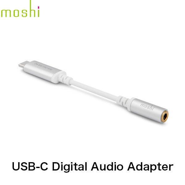 USBオーディオ変換 moshi エヴォ USB Type-C to Digital Audio 3.5mm Adapter ハイレゾ対応 高耐久 Silver mo-uscaud-sv ネコポス送料無料