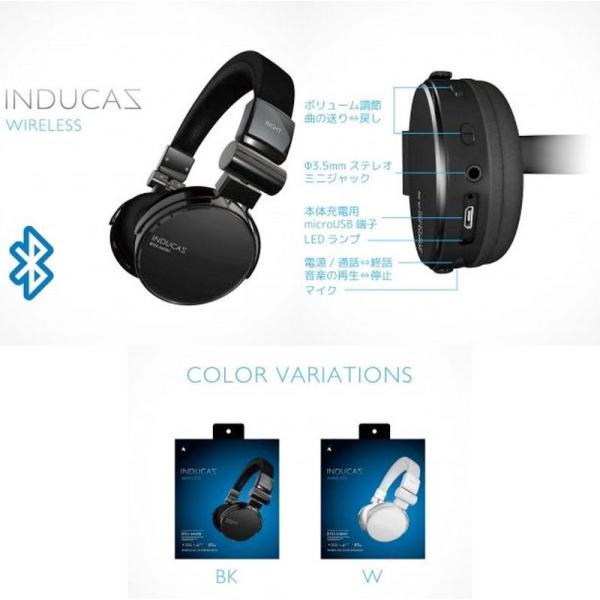 ワイヤレス ヘッドホン ALPEX Bluetooth 4.2+EDR オーバーヘッドホン有線可  アルペックス ネコポス不可|ec-kitcut|03