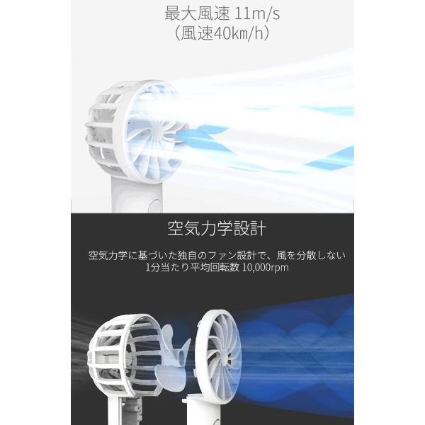 ハンディファン BLUEFEEL PRO 超小型ヘッド ポータブル扇風機 2,200mAh ブルーフィール ネコポス不可|ec-kitcut|05