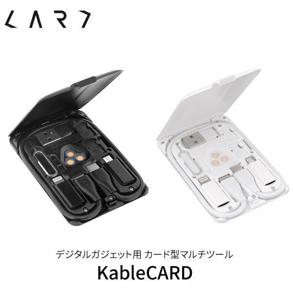 CARD KableCARD デジタルガジェット用 カード型マルチツール カード ネコポス送料無料|ec-kitcut