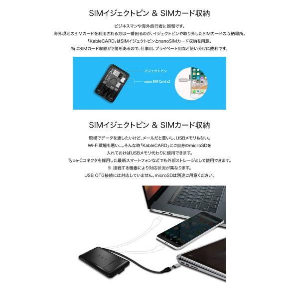 CARD KableCARD デジタルガジェット用 カード型マルチツール カード ネコポス送料無料|ec-kitcut|05