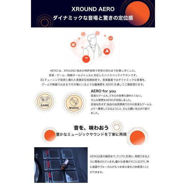 XROUND audio  AERO エアロ ゲーミング&音楽用 マイク付き ハイレゾ対応 カナル型 イヤホン XRD-XA01 ネコポス不可|ec-kitcut|03