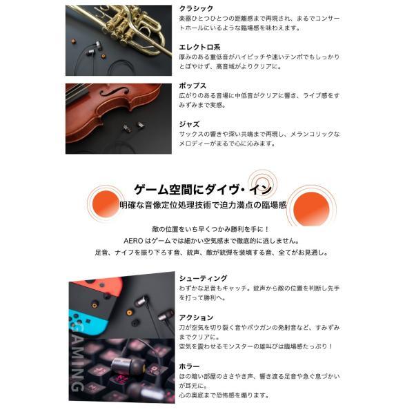 XROUND audio  AERO エアロ ゲーミング&音楽用 マイク付き ハイレゾ対応 カナル型 イヤホン XRD-XA01 ネコポス不可|ec-kitcut|04