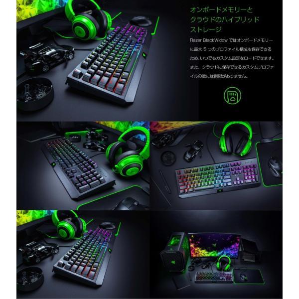 Razer レーザー BlackWidow メカニカル ゲーミングキーボード 緑軸 英語配列 RZ03-02860100-R3M1 ネコポス不可 ec-kitcut 03