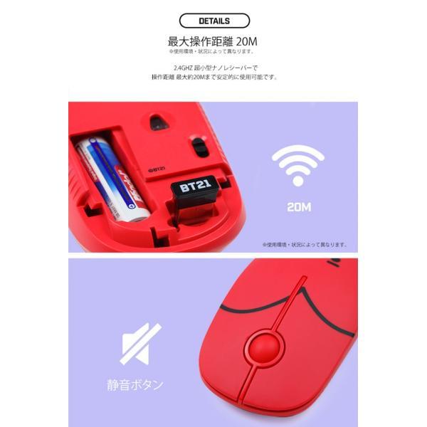 ワイヤレスマウス BT21 無線マウス コンパクトサイズ 2.4GHz  ネコポス不可 ec-kitcut 10