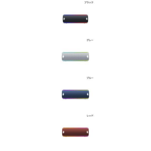 ワイヤレススピーカー SONY SRS-XB32 ワイヤレス 防水・防塵・防錆 ポータブルスピーカー  ソニー ネコポス不可|ec-kitcut|02