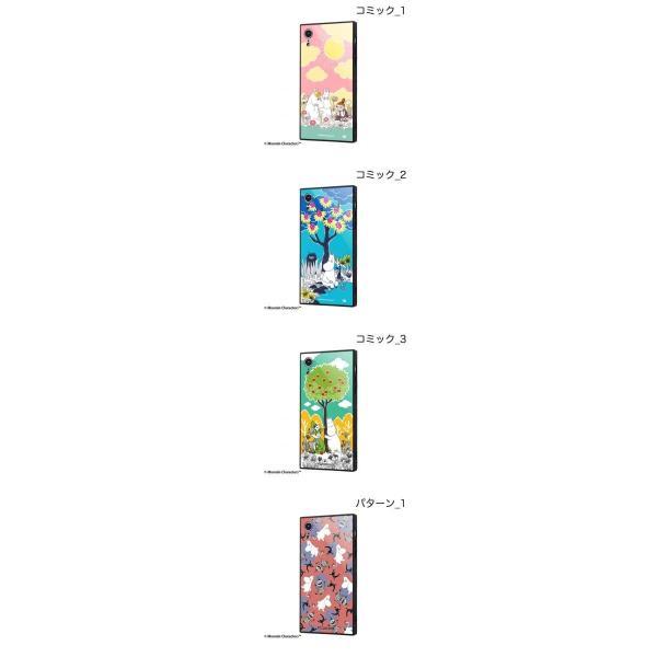 iPhoneXR ケース ingrem iPhone XR ムーミン 耐衝撃ケース KAKU トリプルハイブリッド  イングレム ネコポス送料無料|ec-kitcut|02