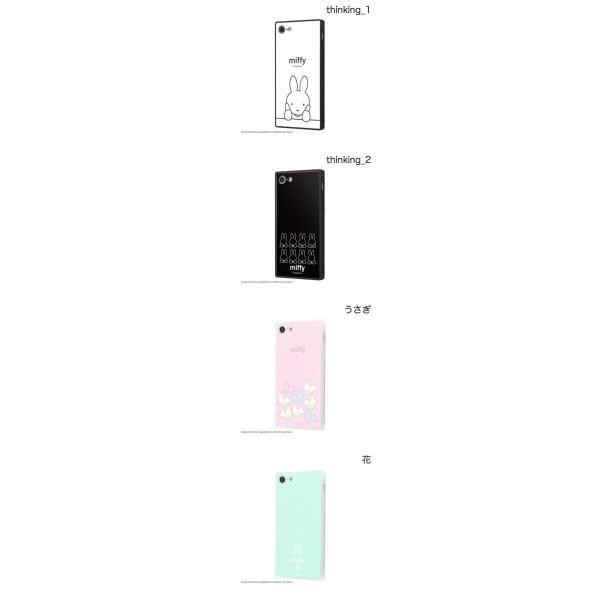 iPhone8 / iPhone7 スマホケース ingrem iPhone 8 / 7 ミッフィー 耐衝撃ケース KAKU トリプルハイブリッド イングレム ネコポス送料無料|ec-kitcut|02