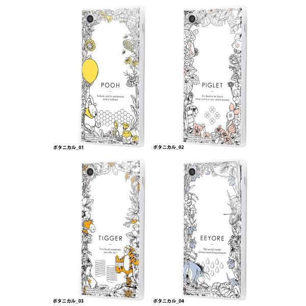 iPhone8 / iPhone7 スマホケース ingrem iPhone 8 / 7 ディズニーキャラクター 耐衝撃ガラスケース KAKU くまのプーさん  イングレム ネコポス送料無料 ec-kitcut 04